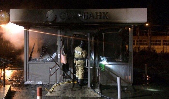 Ночью 8 ноября в Иркутске в Юбилейном сгорел банкомат