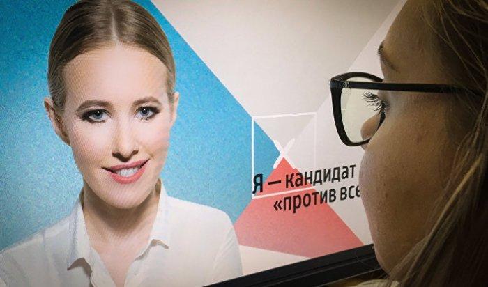 Ксения Собчак поддержала санкции США против России