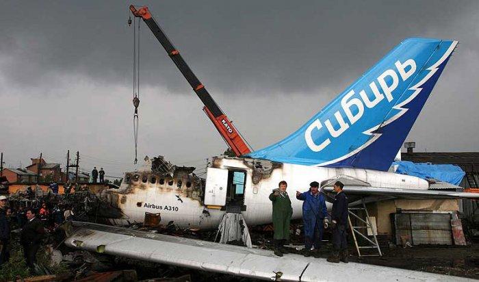 В областном краеведческом музее покажут фильм об авиакатастрофе 2006-го года в Иркутске