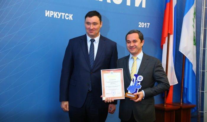 В Иркутской области определили победителей конкурса «100 Лучших товаров России»