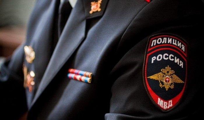 Дмитрий Бердников и Ирина Ежова поздравили иркутских полицейских с Днем сотрудника органов внутренних дел