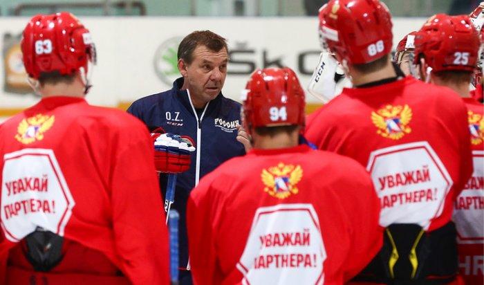 Хоккеисты сборной России проиграли Финляндии вматче Кубка Карьялы
