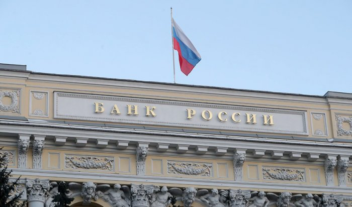 Центробанк отозвал лицензию умосковского «Платежного клирингового дома»