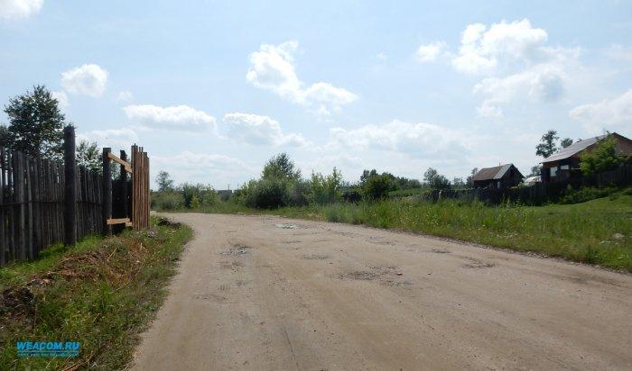 Иркутской области на строительство сельских дорог в 2018 году выделят 180 миллионов рублей