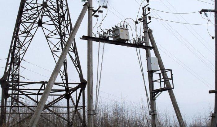 Суд прекратил дело о банкротстве «Облкоммунэнерго» в Приангарье