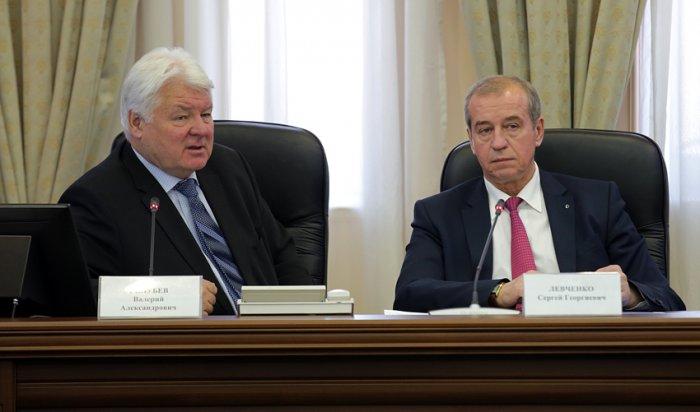Первый этап газификации Иркутской области начнется с поселка Жигалово