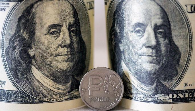 Доллар иевро превысили отметки в60 и70рублей