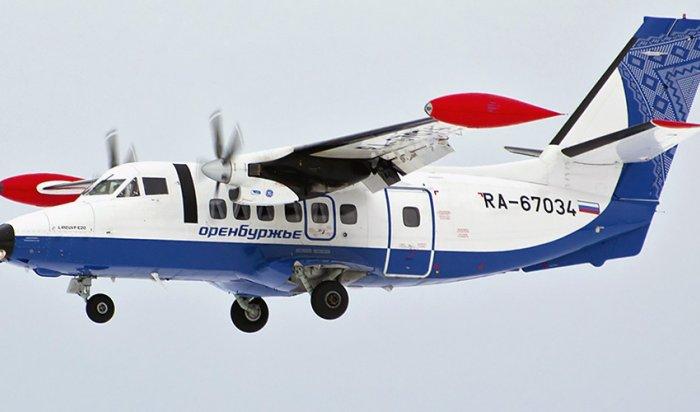 ВХабаровском крае разбился пассажирский самолет Л-410