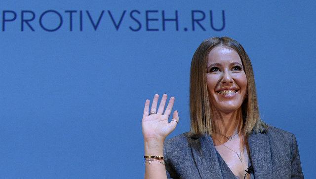 Собчак может выдвинуться навыборы отпартии «Гражданская инициатива»