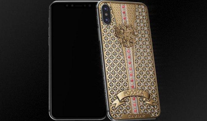 Анонсирован золотой iPhone Xсбриллиантами за2,4млн рублей