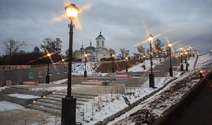 Три благоустроенных общественных пространства Иркутска будут участвовать в конкурсе Минстроя России