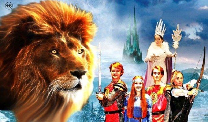 Маленьких жителей Иркутска приглашают нановогоднюю елку «Сказки Нарнии»