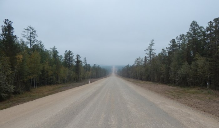В 2018 году в Приангарье будут строить автодорогу Киренск-Казачинское