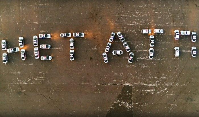 Машины ДПС вИркутске выстроились внадпись «Нет ДТП»