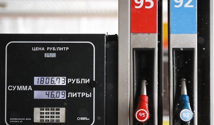 Цена за литр бензина в России в 2018 году может превысить 50 рублей