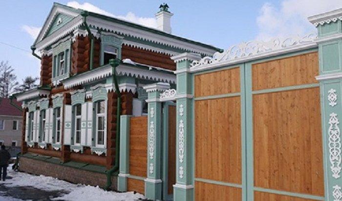 Восстановленная усадьба Шастина вИркутске награждена федеральной премией «Феникс-2017»