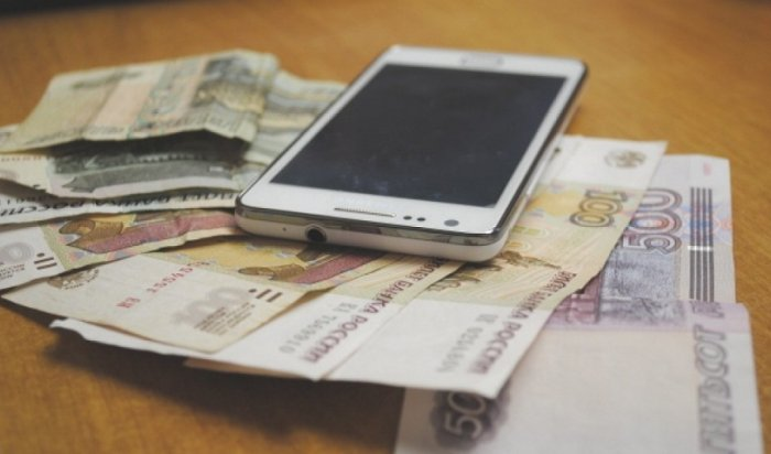 Красноярец украл у возлюбленной деньги и два сотовых телефона