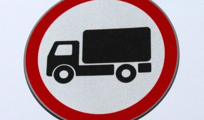 Поплотине Иркутской ГЭС запретили движение грузового транспорта с20ноября