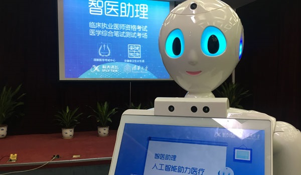 ВКитае робот успешно сдал экзамен наведение врачебной практики