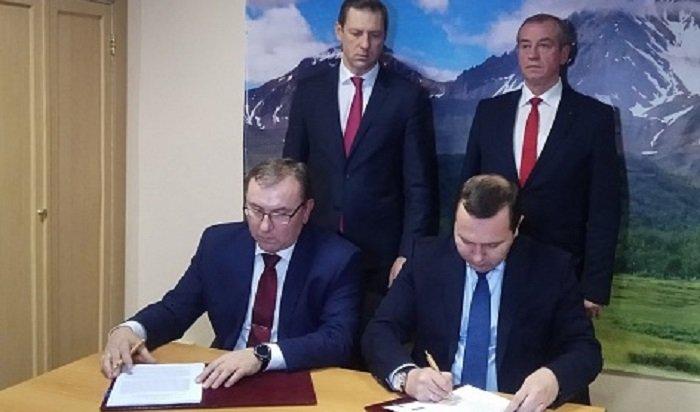 Минприроды Приангарья иАО«Иркутскгеофизика» подписали контракт навыполнение работ поликвидации отходов БЦБК