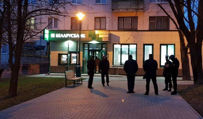 Россиянин напал набанк вБелоруссии изахватил заложников