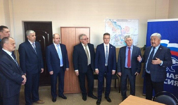 ВЛенинском округе открылась общая приемная трех депутатов Думы Иркутска