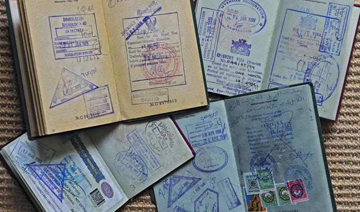 В России введена новая разновидность въездных виз