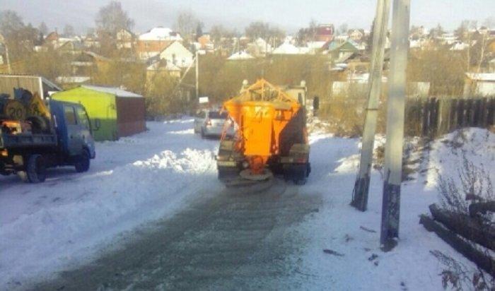 ВИркутске сносят горки уавтомобильных дорог