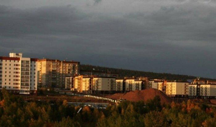ВИркутской области расселили изаварийного жилья 26,5тысячи человек