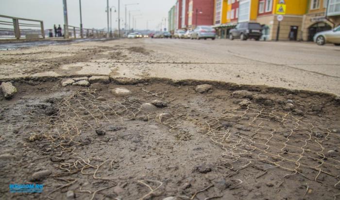 Жительнице Иркутска через суд выплатили около 90тысяч рублей заяму надороге