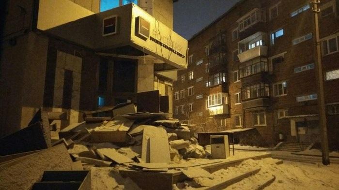ВИркутске сотрудники «Росбанка» при переезде «забыли» забрать служебные документы