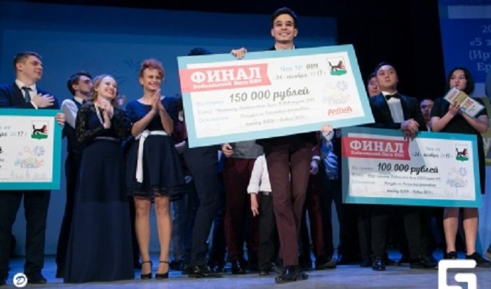 Команда ИГУ «Молодые люди» стала победителем Байкальской лиги КВН