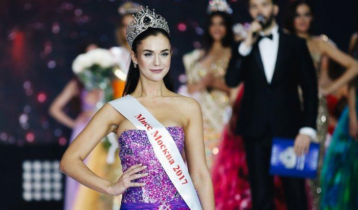 Победительницей конкурса «Мисс Москва» стала Елизавета Лопатина