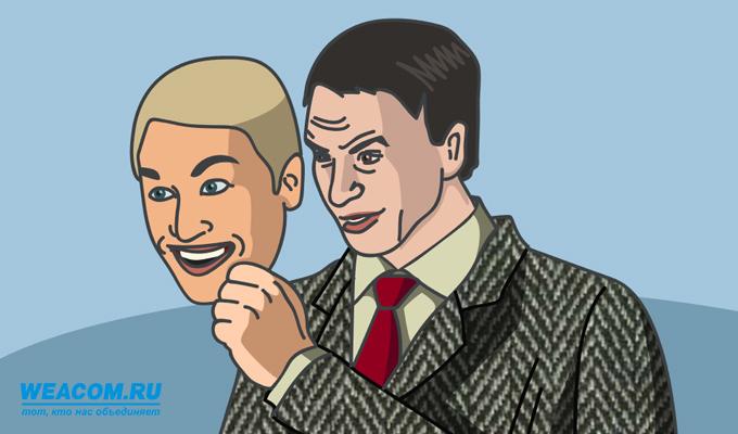 В Красноярске участились случаи телефонного мошенничества