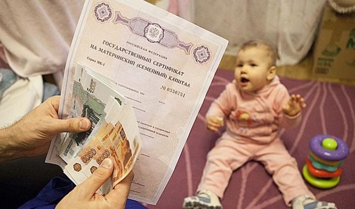 ВПриангарье более 4000 семей получили сертификаты наобластной материнский капитал