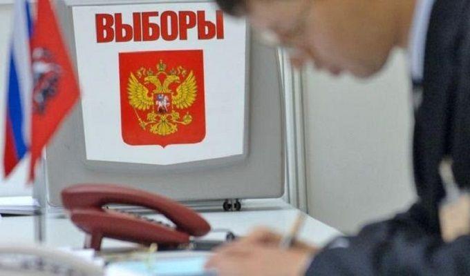 Больше половины россиян хотят пойти навыборы президента