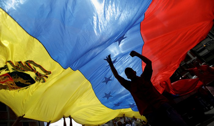 Мадуро объявил осоздании венесуэльской криптовалюты
