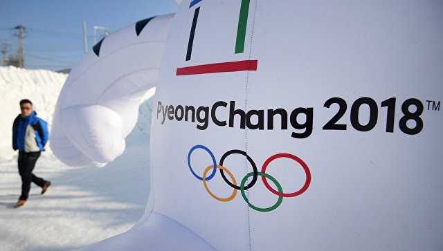 МОК назвал критерии допуска русских спортсменов наОлимпийские игры