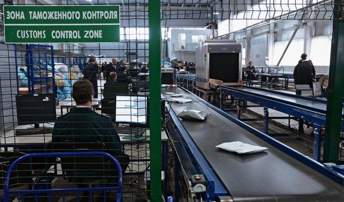 Таможня будет учитывать покупки россиян взарубежных интернет-магазинах