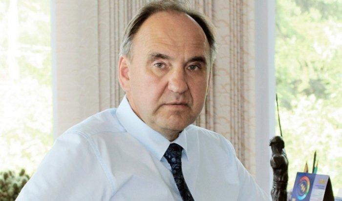 Академик РАН Игорь Бычков назначен ректором ИГУ