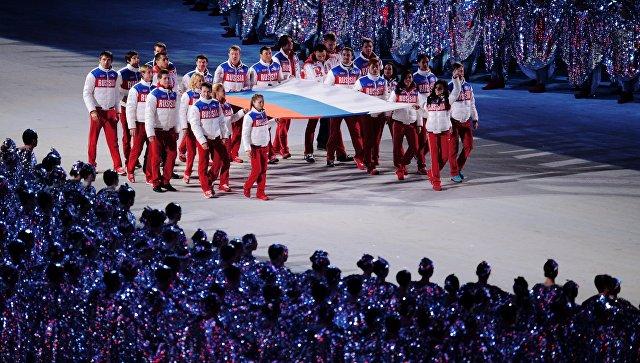 Российские спортсмены смогут пройти под своим флагом на закрытии ОИ-2018
