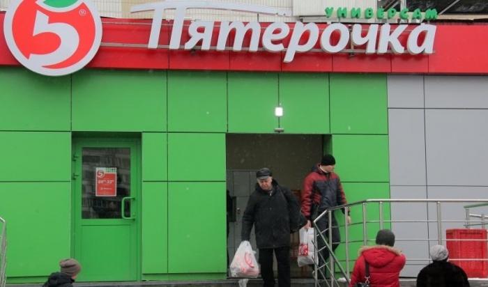 X5Retail Group прокомментировала ситуацию сизбиением покупательницы в«Пятерочке»