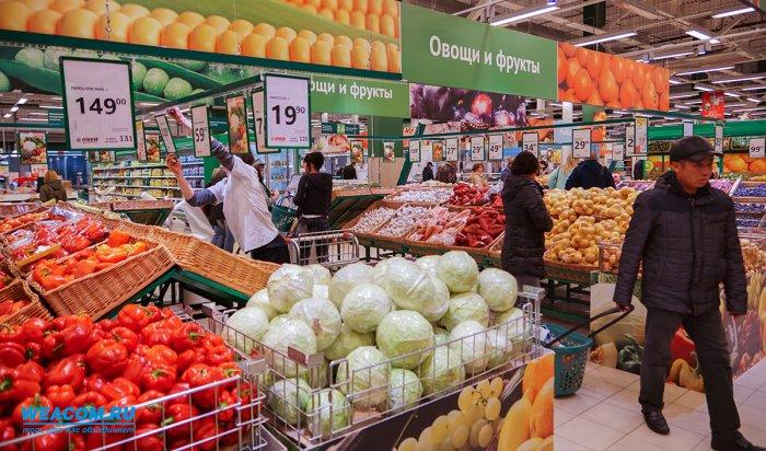 На продовольственном рынке Иркутской области зафиксировано снижение цен