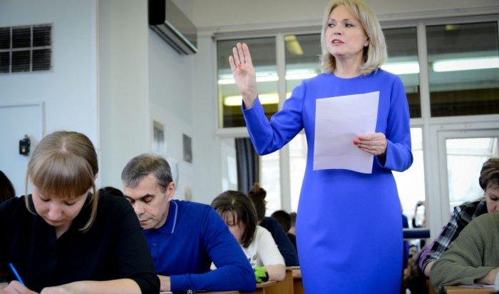 Жители Иркутской области 9 декабря напишут «Всероссийский правовой диктант»