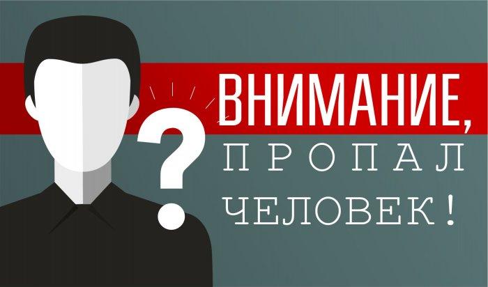 В Шелеховском районе без вести пропал 18-летний молодой человек