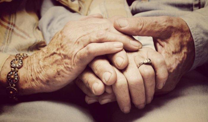 В Иркутске поздравили 221 «золотую пару»