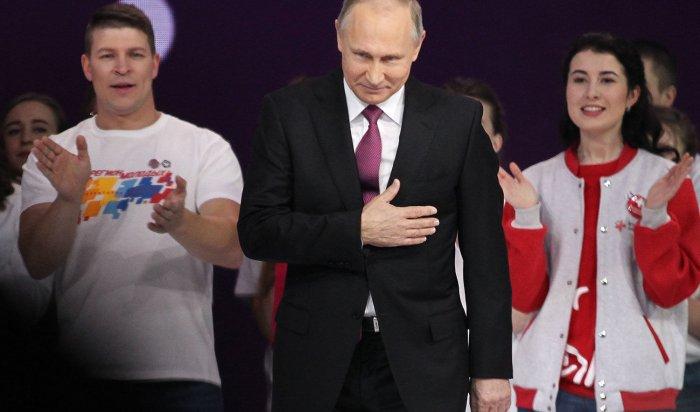 Путин объявил о намерении баллотироваться в президенты России