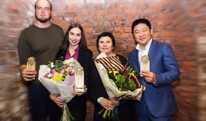 Победительницей «Турнира по Дзен-поединкам. Зима 2017» стала Ксения Мироманова