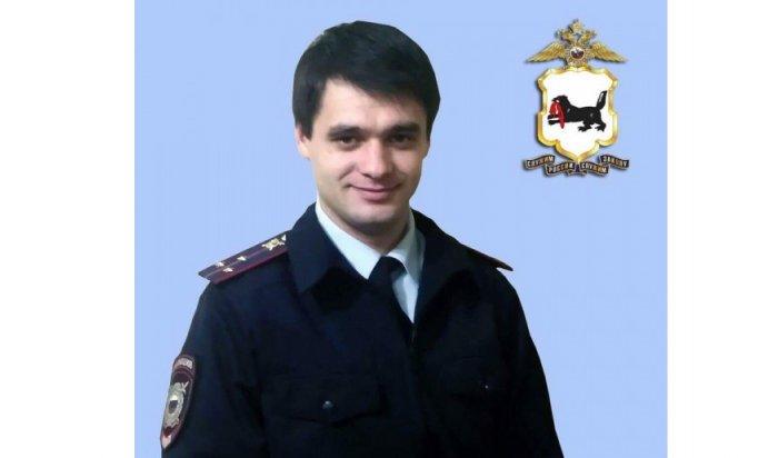 В Усть-Куте награжден полицейский, спасший жителей многоэтажки после взрыва бытового газа