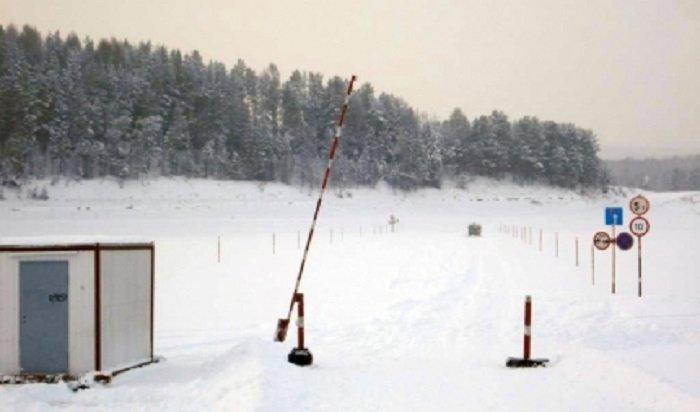 В Иркутской области открылась первая ледовая переправа для автомобилей